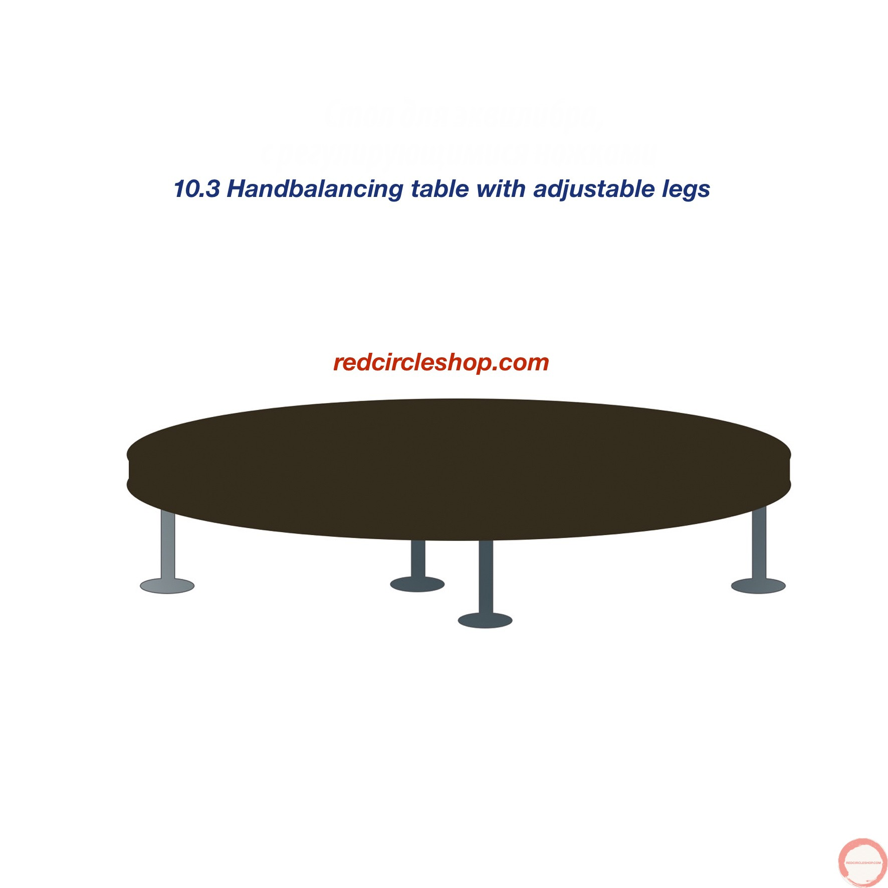 Handbalancing table with adjustable legs - Table with telescoping legs ...