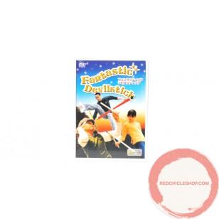 Fantastic Devil stick (DVD)