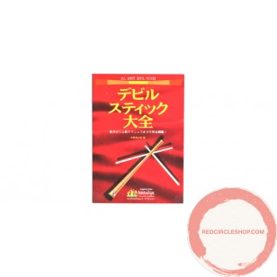 Devil stick Taizen