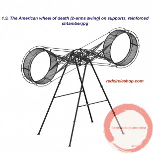 PRICE ON REQUEST. The American wheel of death (2-arms swing) on supports, reinforced shtamber