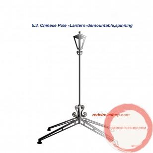 Chinese Pole «Lantern» demountable, spinning  .