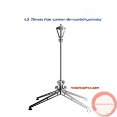 Chinese Pole «Lantern» demountable, spinning. (Contact for Price and availability)
