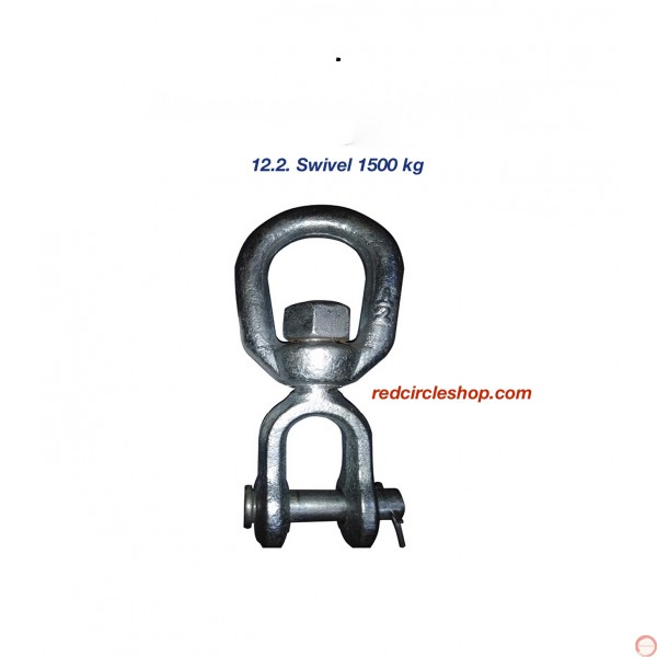 Swivel 1500 kg (out of stock) - Photo 2
