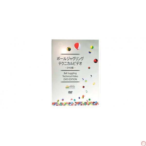 Ball juggling Technical Video (DVD) - Photo 2