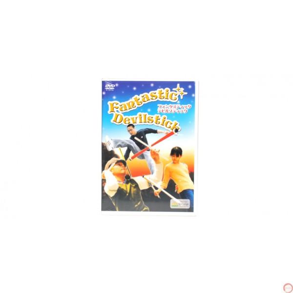 Fantastic Devil stick (DVD) - Photo 2