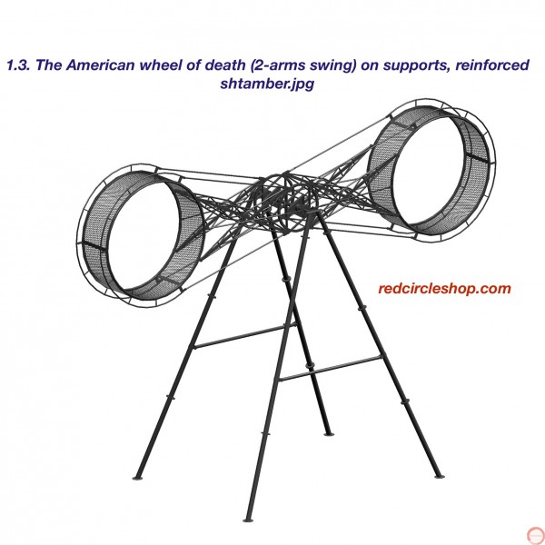 PRICE ON REQUEST. The American wheel of death (2-arms swing) on supports, reinforced shtamber - Photo 7