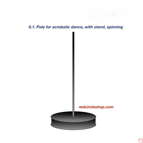 Pole for acrobatic dance, spinning (base only) - Photo 3
