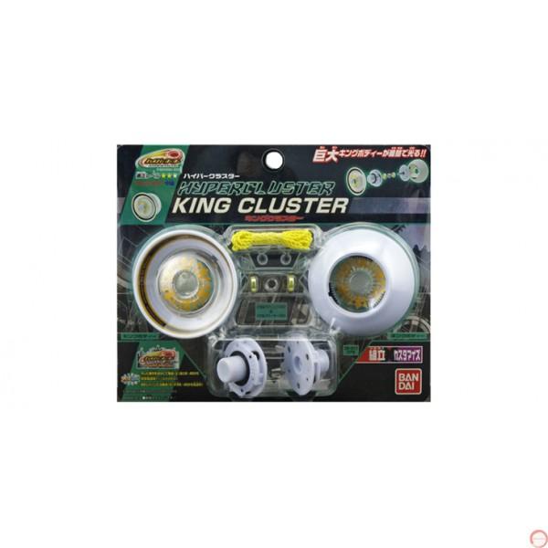 Hyper cluster King cluster - Photo 5