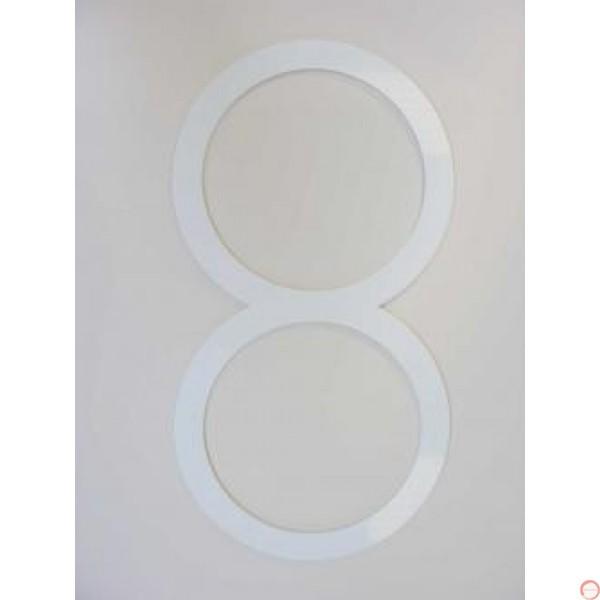 Eight ring - Photo 2